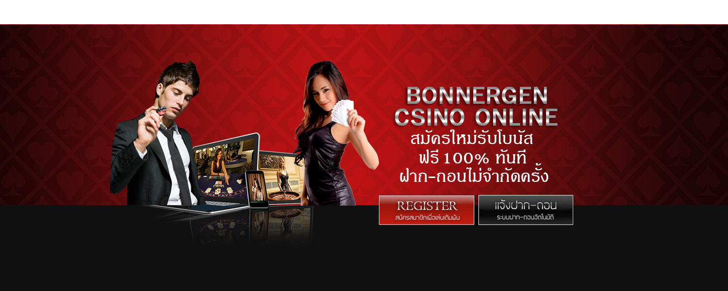 casino header website