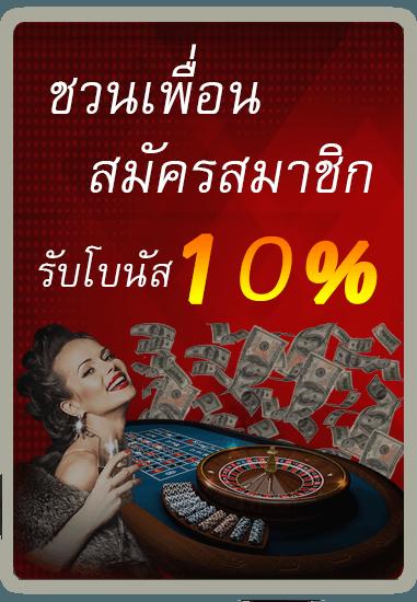 banner free bonus