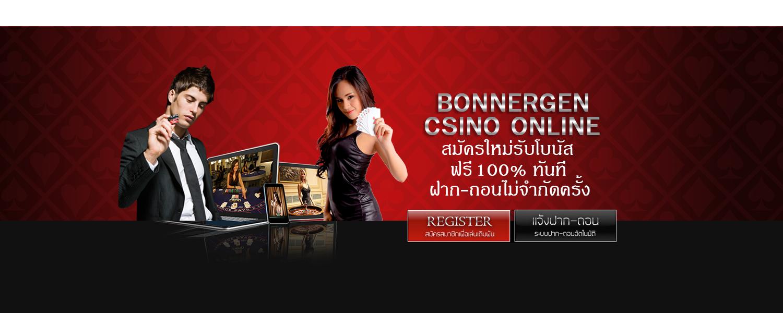 casino header website